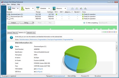 Auslogics Disk Defrag Professional 4.9.0 + Portable