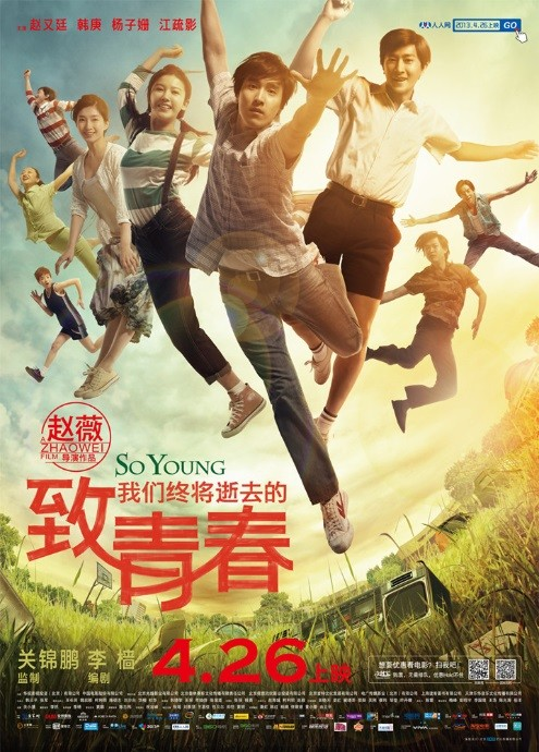 So Young / 2013 / �in / Online Film �zle