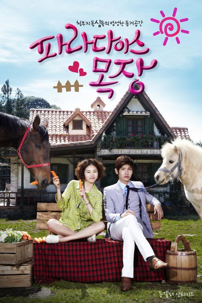 Paradise Ranch / 2010 / G�ney Kore / Online Dizi �zle