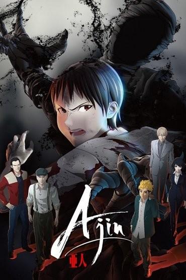 Ajin 1-2 Sezon Tüm Bölümler 720p