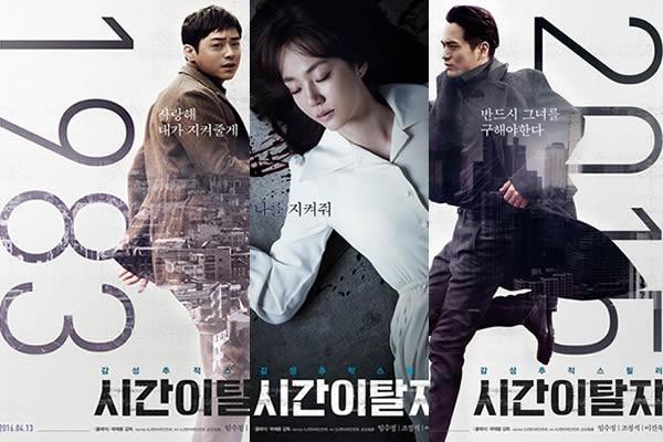 """""""Time Renegade"""" Filminin Üç Yeni Afişi Yayınlandı"""