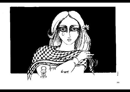 Hanım Ağlıyor. Naci Ali