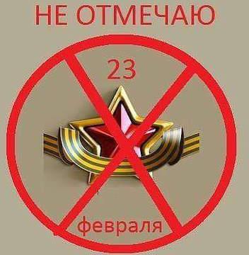 Почему депортировали чеченцев 23 февраля, а балкарцев 8 марта?