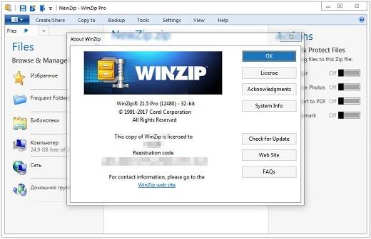 WinZip Pro Full İndir