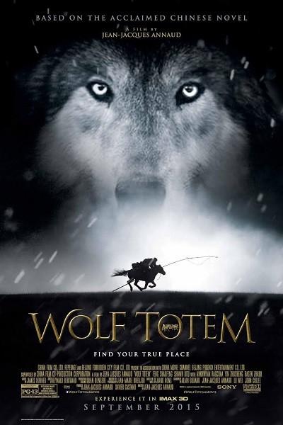 Kurt Totemi – Wolf Totem 2015 (Türkçe Dublaj) BRRip – indir