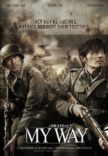 Mai wei | My Way | Benim Yolum | 2011 | Türkçe Altyazı