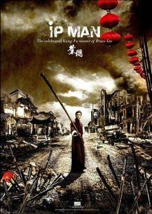 IP Man | Yip Man | Boxset | Türkçe Altyazı