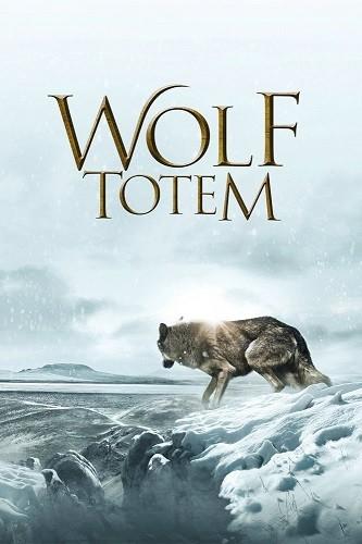 Wolf Totem   Kurt Totemi   2015   Türkçe Altyazı