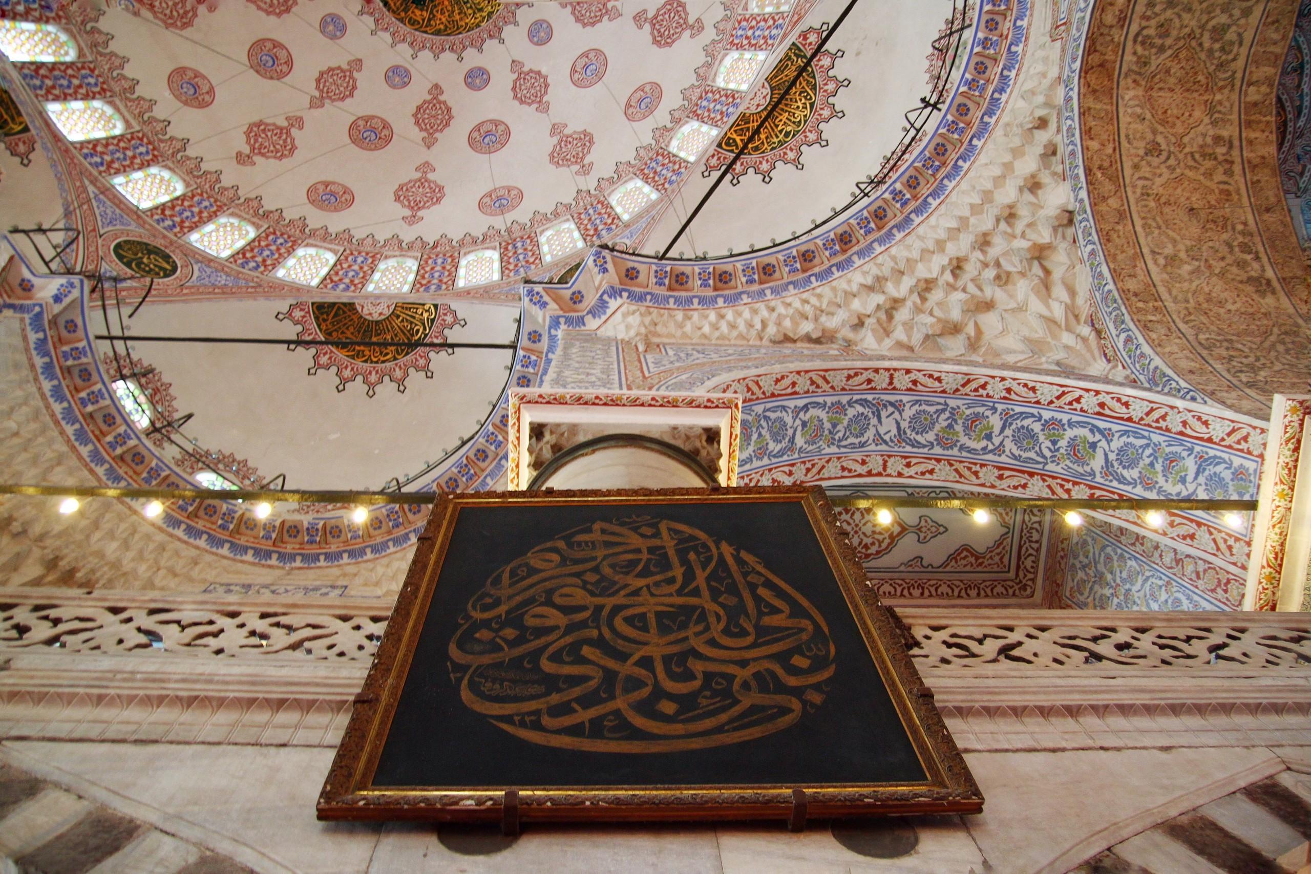 Pırlantadan Kubbeler #5: Sultanahmed - 5VEj55 - Pırlantadan Kubbeler #5: Sultanahmed