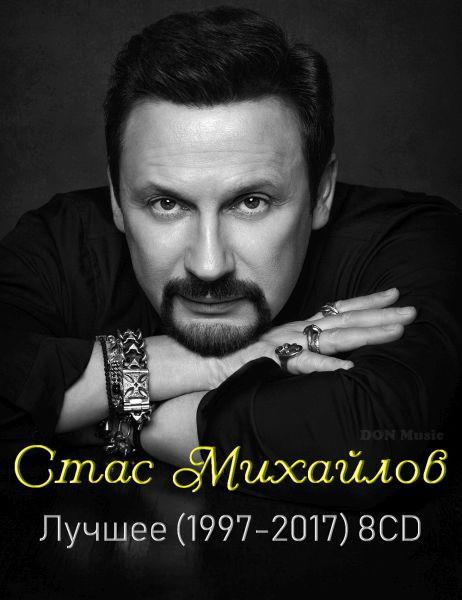 Stas Mikhailov - En İyi Albümleri (8CD) (1997-2017) Full albüm indir
