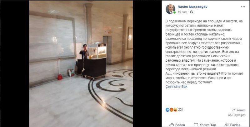 """ATMACA: Popkorn Rasim müəllimlə popkorn satan oğlanın """"dastanı"""""""