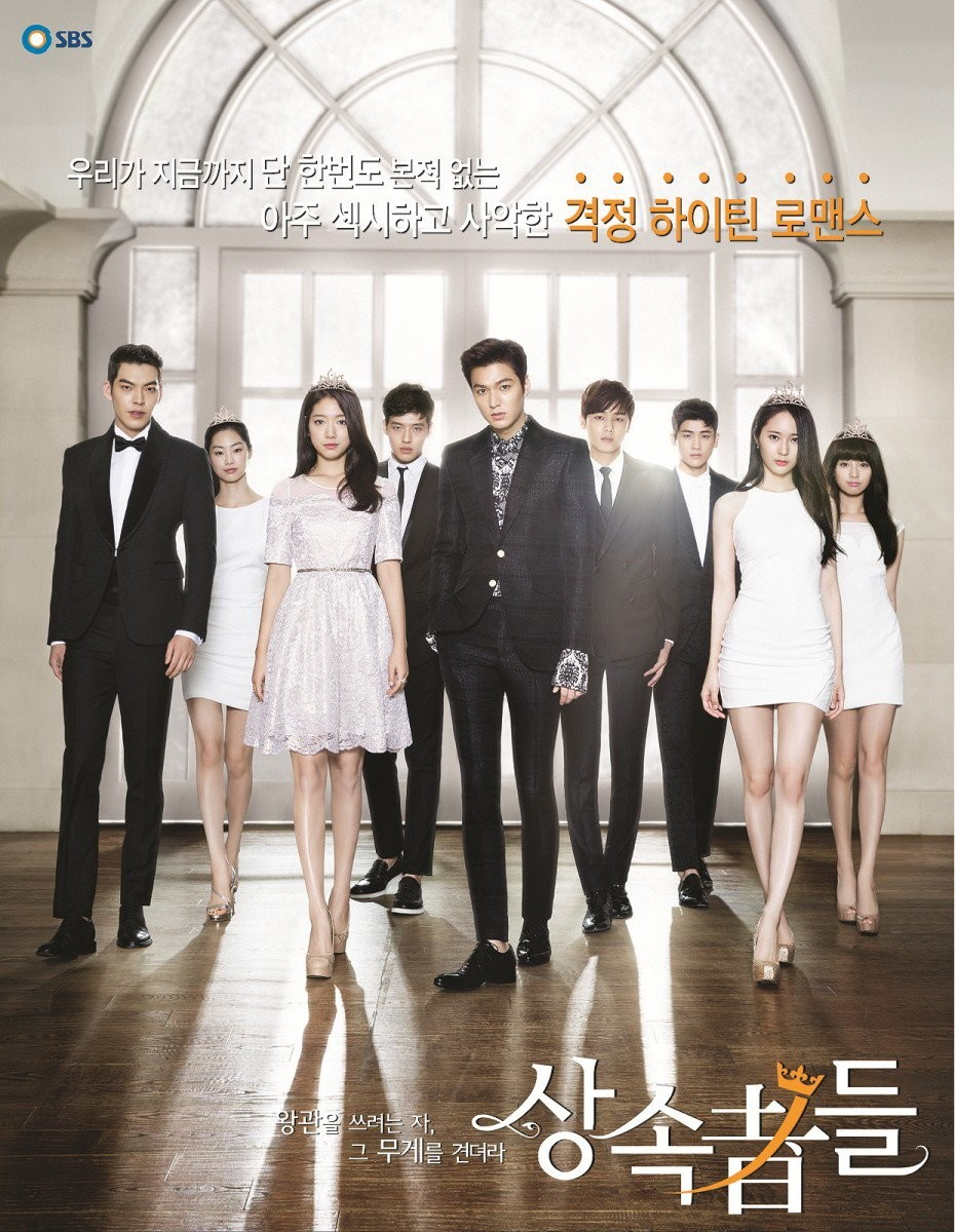 The Heirs / The In Heritors / 2013 / Güney Kore / Mp4 / TR Altyazılı