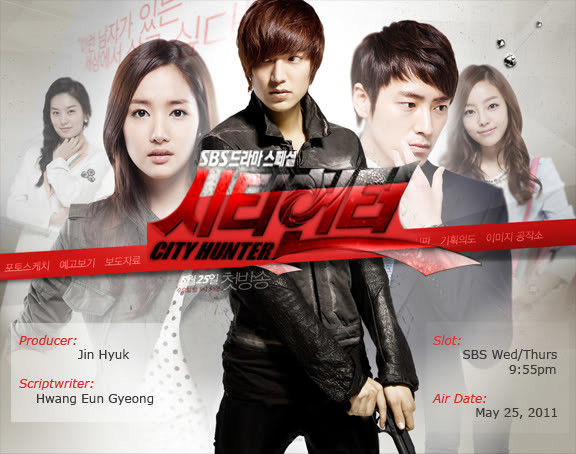 City Hunter / 2011 / G�ney Kore / Online Dizi �zle