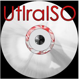 UltraISO Premium Edition 9.7.2 Build 3561 | Katılımsız