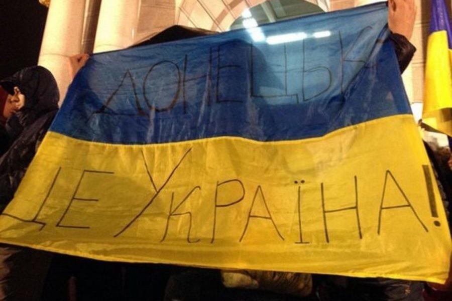 ''Я не здамся без бою!'' Оккупированный Донецк запел на украинском языке. Трогательное видео