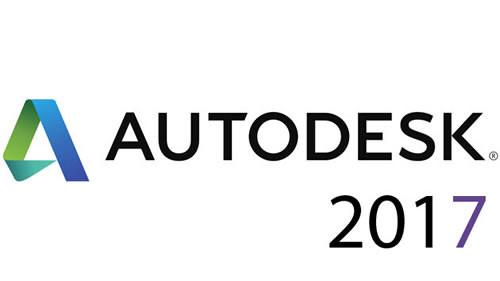 Autodesk 2017 Tüm Programları (x86 - x64) | Full