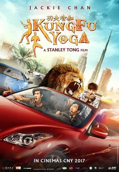 Kung-Fu Yoga Türkçe Dublaj izle – Tek Parça