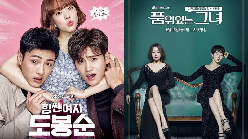 JTBC Yeni Reyting Rekorunu Hangi Diziyle Kırdı? /// 18 Ağustos 2017