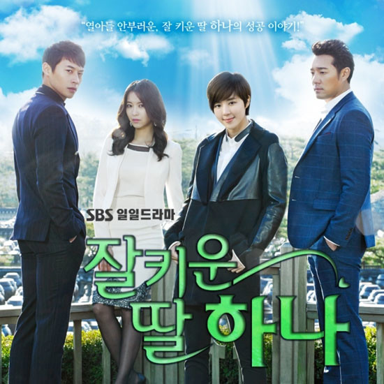 A Well Grown Daughter /// OST /// Dizi M�zikleri