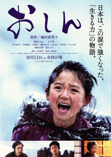 Oshin / 2013 / Japonya / Online Film İzle