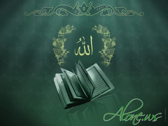 Quran şəfadır.