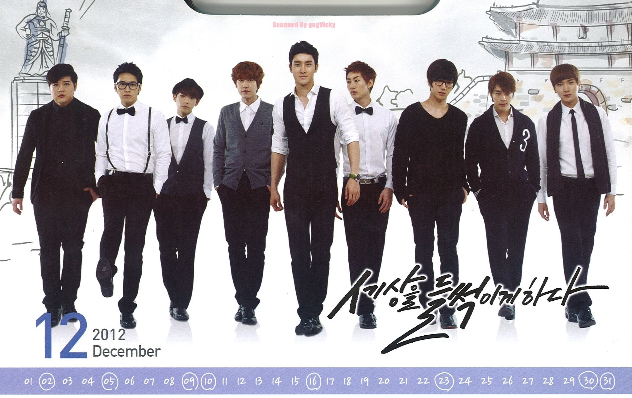 Super Junior Wallpapers 76Yjkl