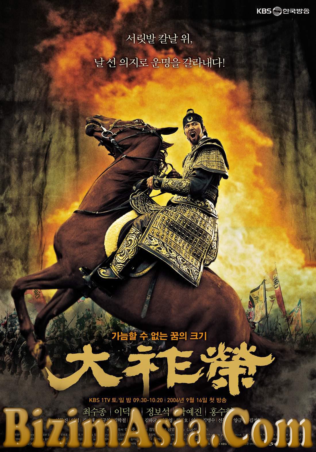Büyük Kral Dae Jo Young /...
