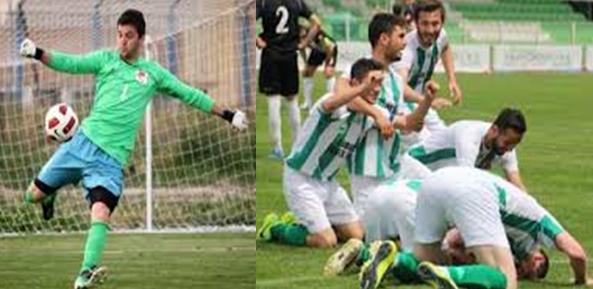 Görelespor - Erzincan Gençlikspor 3 - 1