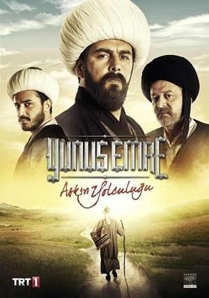 Yunus Emre Aşkın Yolculuğu  HDTV-720p-1080p Tüm Bölümler Güncel – Tek Link