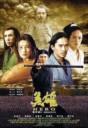 Ying xiong   Hero   Kahraman   2002   Türkçe Altyazı
