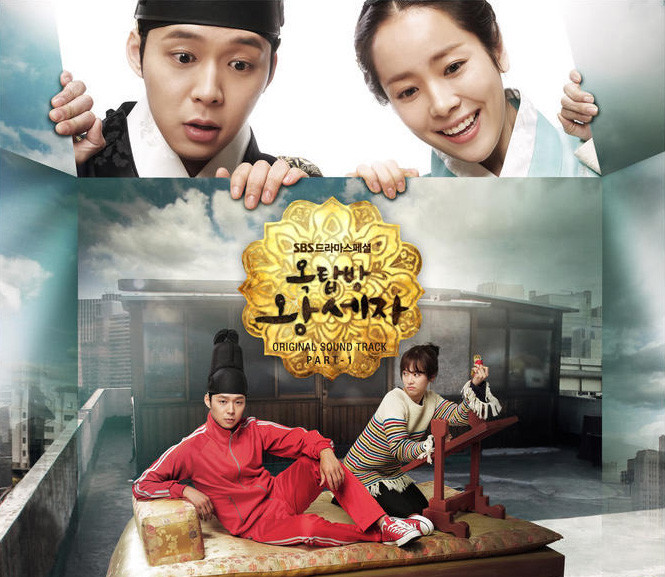 Rooftop Prince /  2012 / G�ney Kore / MP4 / TR Altyaz�l�
