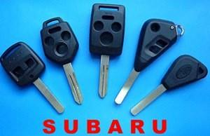 Subaru Kum Çeşitleri