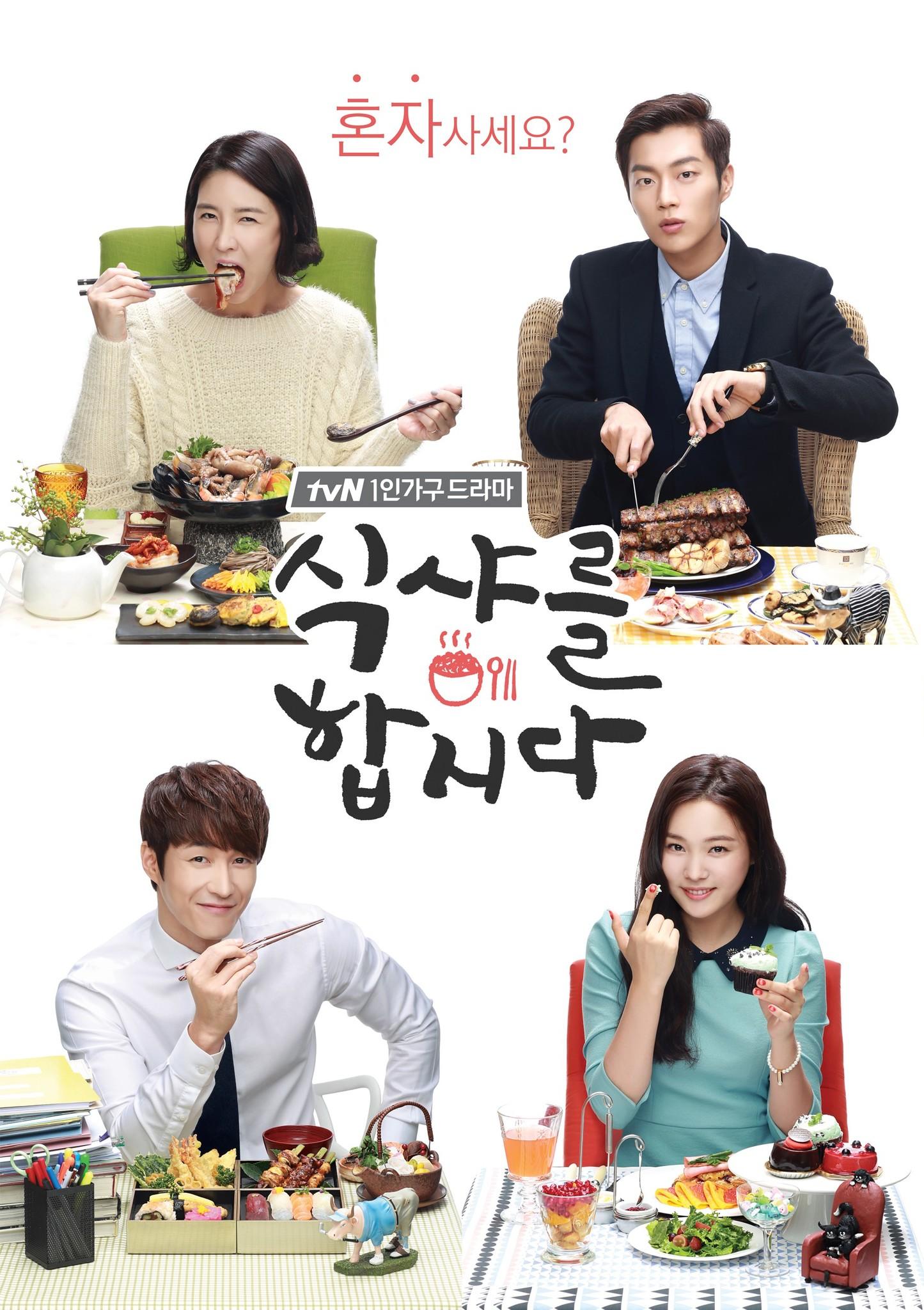 Let�s Eat / 2013 / G�ney Kore / Online Dizi �zle