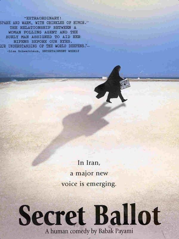 Raye Makhfi / Secret Ballot / 2001 / İran / Online Film İzle