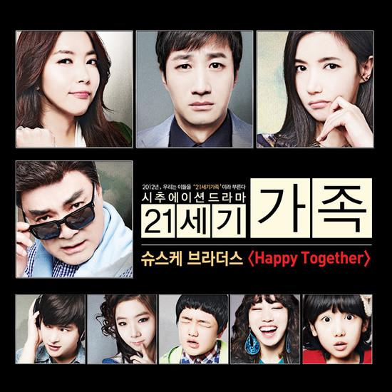 21st Century Family /// OST /// Dizi Müzikleri