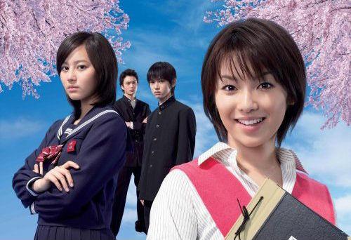 Seiko Shokun / Sevgili ��renciler! / 2007 / Japonya / Mp4 / T�rk�e Altyaz�l�