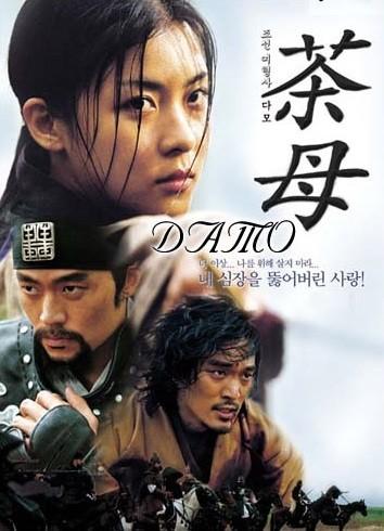 Damo / Güney Kore / 2003 / Online Dizi İzle