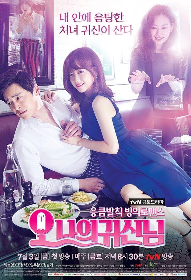 Oh My Ghostess / G�ney Kore / 2015 /// Dizi Tan�t�m�