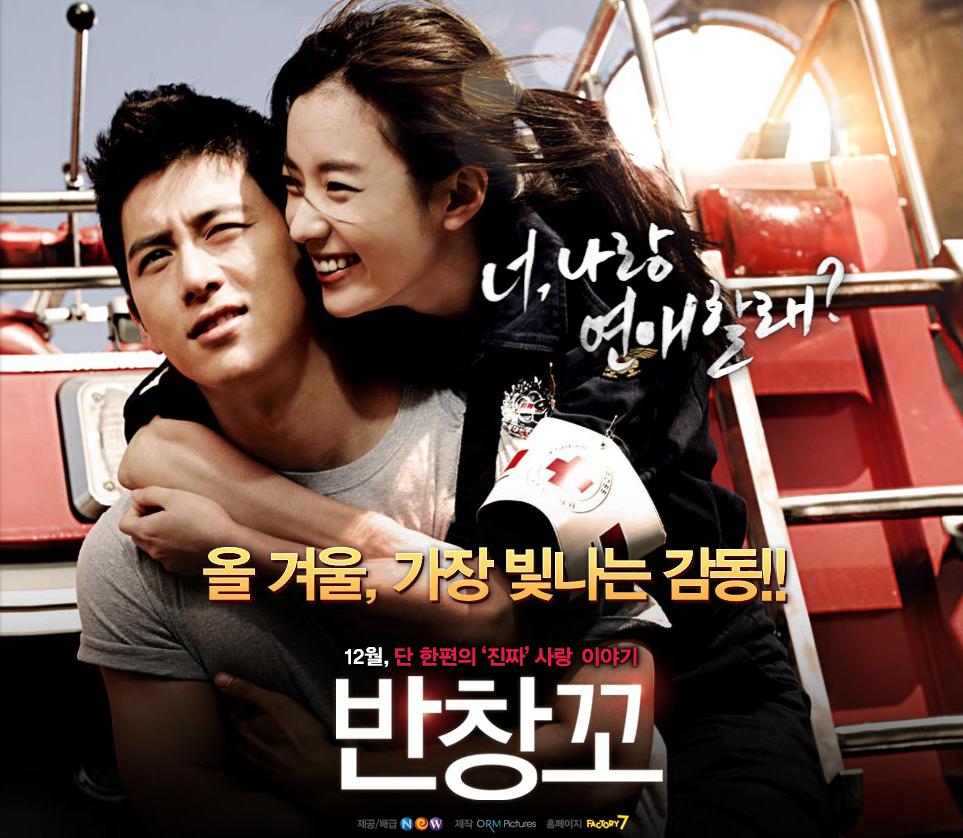 Love 911 / Banchangkko / 2012 / G�ney Kore / MP4 / TR Altyaz�l�