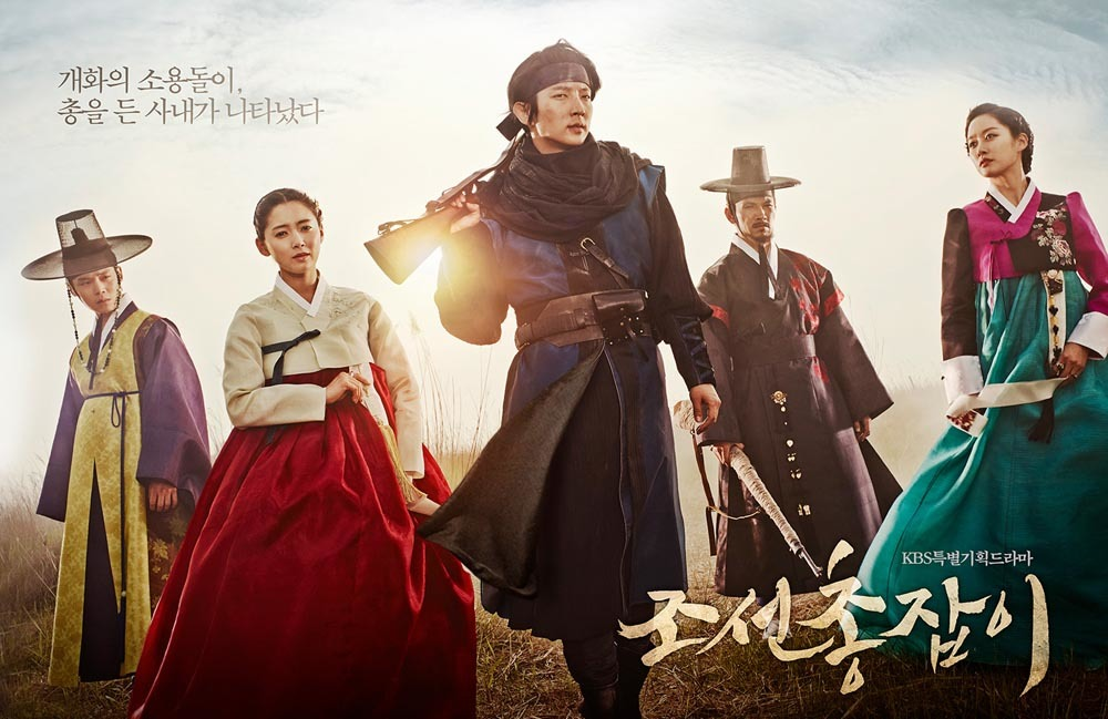 The Joseon Shooter / 2014 / Güney Kore / Online Dizi İzle
