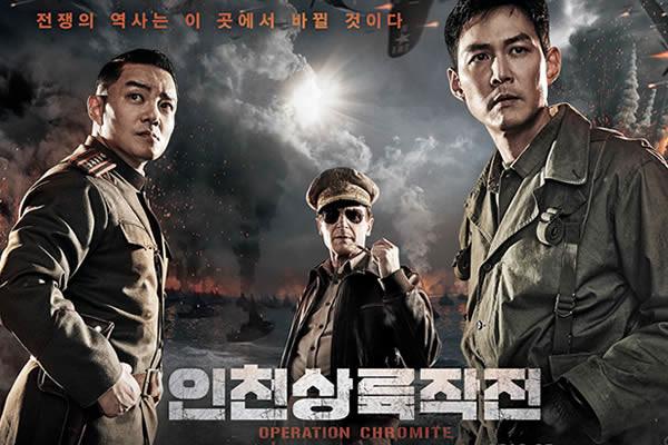 """""""Operation Chromite"""" Filminin İlk Fragmanı Yayımlandı"""