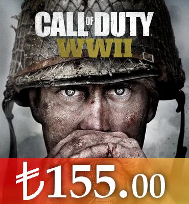 Call of Duty: WWII Ön Sipariş Ver