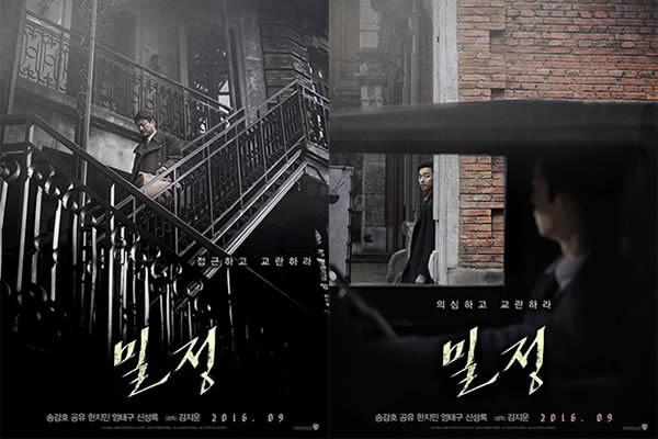 """""""The Age of Shadows"""" Filminin Karakter Afişleri Yayımlandı"""