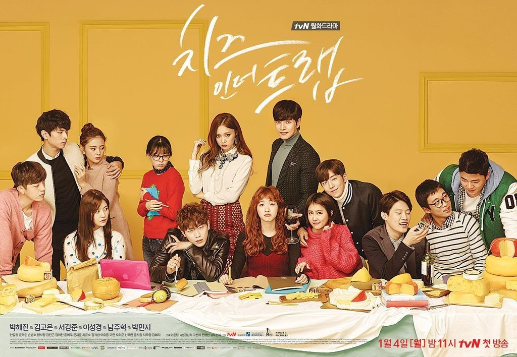 Cheese in The Trap / 2016 / HDTV XviD / Divx / Güney Kore
