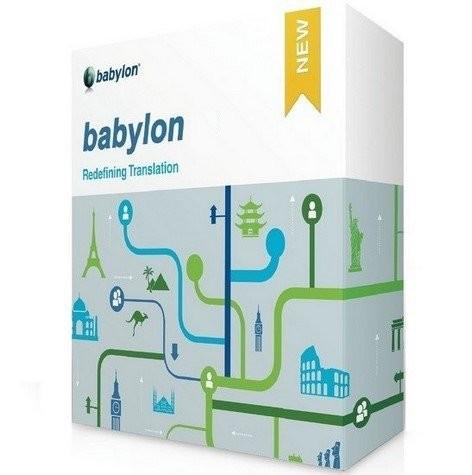Babylon Pro NG 11.0.0.22 Full İndir