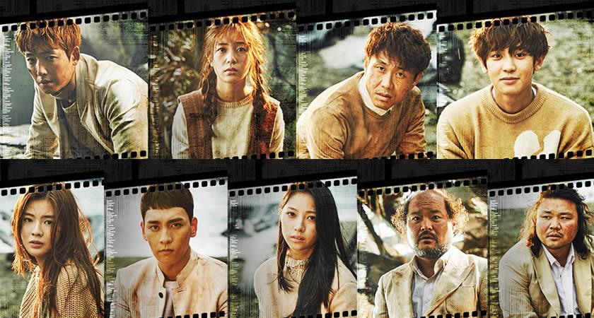 """""""Missing 9"""" Dizisinin Karakter Afişleri Yayımlandı"""