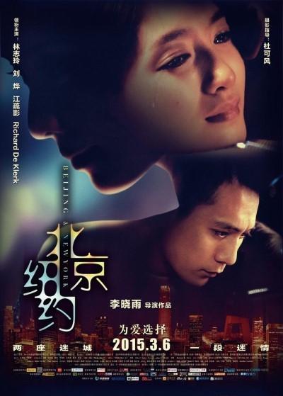 Beijing, New York (2015) türkçe dublaj film indir