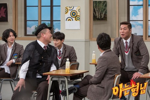 Kim Hee Chul/희철 / Who is Heechul? - Sayfa 2 8Ym5JW