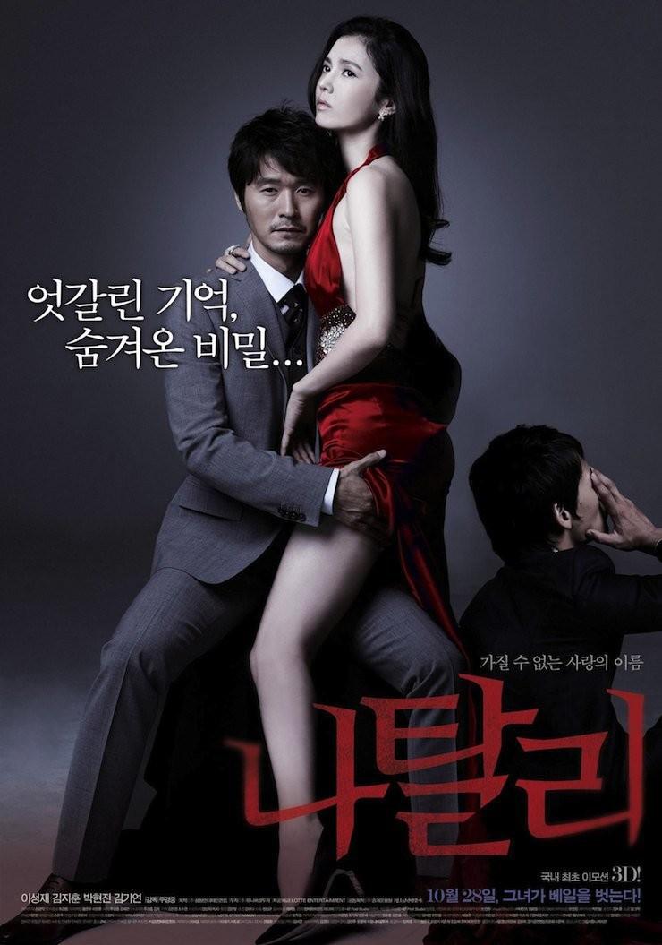 Natalie / 2010 / G�ney Kore / Online Film �zle / +18