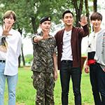 Super Junior Üyeleri'nin Askerlik Dönemleri 8z7b2d